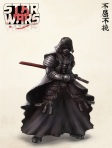 Samurai Darth Vader (From G4's Website)