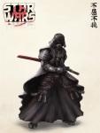 Samurai Darth Vader (From G4's Website)