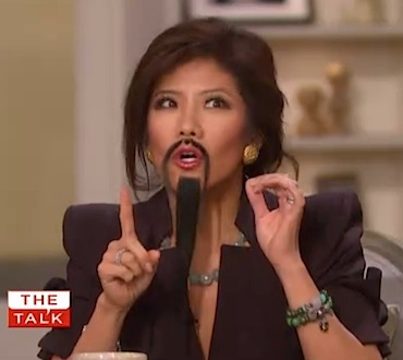 Julie chen beard