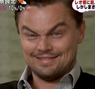 Leonardo DiCaprio Nicholson impression