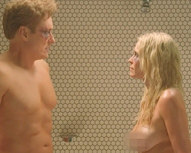 Chelsea and Conan shower