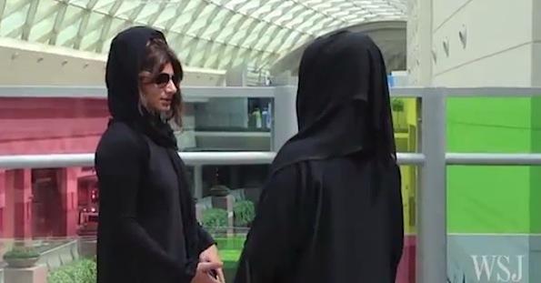 Dubai women bumpits