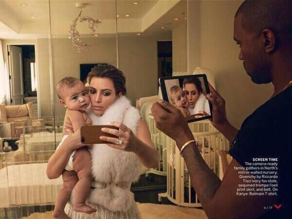 Kim and Kanye mirror