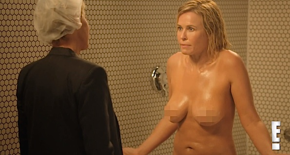 chelsea ellen nude shower